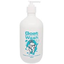 Goat Soap 山羊奶沐浴露 500ml*2瓶