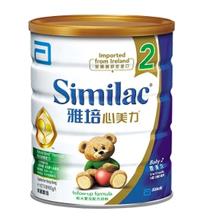 雅培 心美力2段 婴幼儿牛奶粉 900g*3罐装