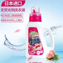 三津荣 酵素洗衣液 玫瑰花香 0.9KG*5桶