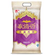 香满园 泰清香茉莉香米大米 5kg
