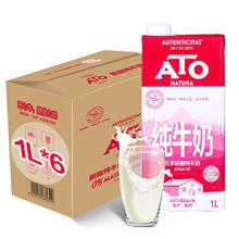 艾多 超高温灭菌处理脱脂纯牛奶 1L*6盒 整箱装