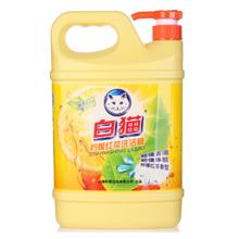 白猫 柠檬红茶洗洁精 1500g