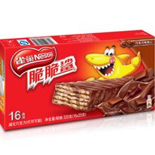 雀巢 脆脆鲨 巧克力口味威化 320g