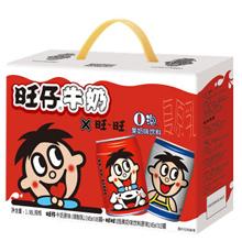 旺旺 旺仔牛奶 组合装 245ml*8罐