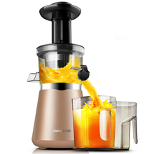 九阳(Joyoung)榨汁机家用原汁机智能JYZ-V1(升级)