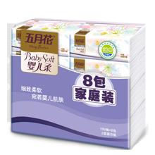 五月花 婴儿柔面巾纸 2层*150抽*8包+洁云 绒触感纸巾3层*130抽*6包