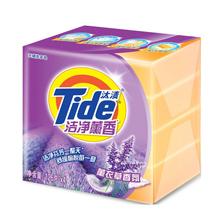 汰渍 洁净薰香薰衣草香氛洗衣皂 126克*4块