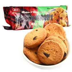 广合 葡萄巧克力口味曲奇饼干 100g/袋 *9件【已结束】