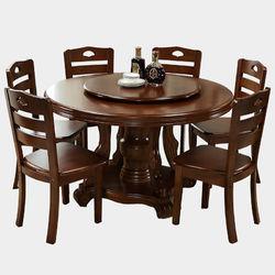 美天乐 现代中式实木圆形餐桌 1.3米+6椅带转盘【已结束】