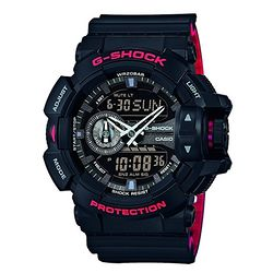 CASIO 卡西欧 G-Shock GA-710GB-1ACR 男款双显运动腕表【已结束】
