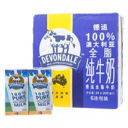 Devondale 德运 全脂纯牛奶 200ml*24盒 *2件