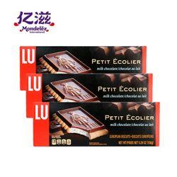 LU露怡 牛奶巧克力饼干 200g*3盒