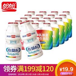 盼盼 在益起 乳酸菌饮料 100ml*20瓶 *4件