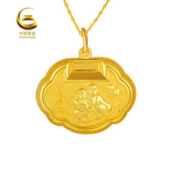 China Gold 中国黄金 GA0P101 足金生肖 2016猴年纪念金锁