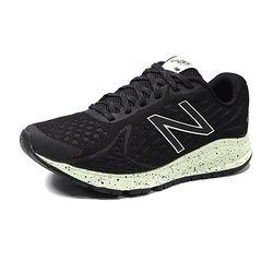 new balance Vazee Rush v2 女/男士轻量跑鞋