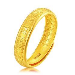 China Gold 中国黄金 GA0R111 足金百福戒指 4.74g