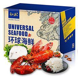 初辰 环球海鲜礼券1998型 8种海鲜 3230g