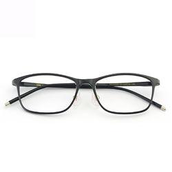HAN HN49405 钛塑眼镜架+1.56非球面镜片