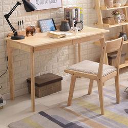 夏树 GNZ01 实木书桌 1.2m + 牛角椅