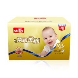 Chiaus 雀氏 柔润金棉 婴儿纸尿裤 M 120+4片 *2件