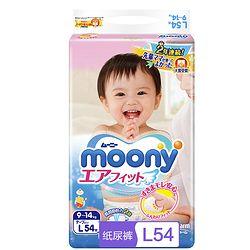 moony 尤妮佳 婴儿纸尿裤 L54片 *6件