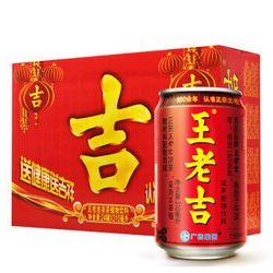 王老吉 凉茶 310ml*24罐 整箱 *2件