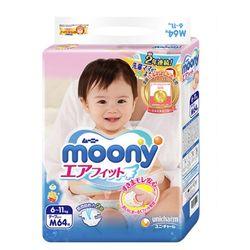 unicharm 尤妮佳  婴幼儿纸尿裤 L54 *5件