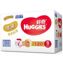 HUGGIES 好奇 金装 婴儿纸尿裤 S120片 *2件【已结束】