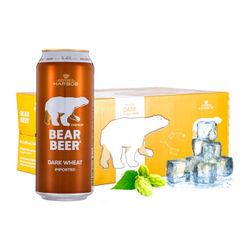 HARBOE 哈尔博 熊牌小麦黑啤酒500ml*24整箱装  *2件