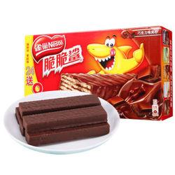 雀巢 脆脆鲨 巧克力味夹心威化  24+8条装  640g