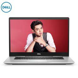 DELL 戴尔 灵越7570 15.6英寸轻薄笔记本电脑 i7-8550U 8G  256GSSD+1T 银