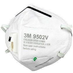 3M 9502V KN95防护口罩 25只