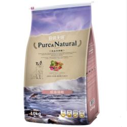 Pure&Natural 伯纳天纯 宠物成猫猫粮 10kg