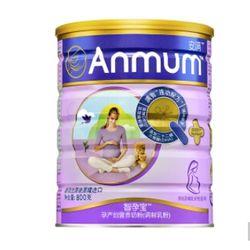 ANMUM 安满 孕妇配方奶粉 800g *2件