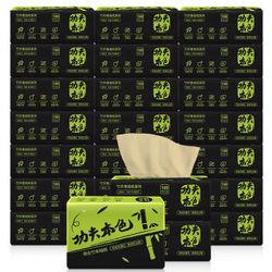 植护 原生竹浆本色抽纸 3层100抽*24包 +凑单品【已结束】