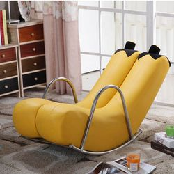 一米色彩  创意香蕉造型懒人沙发【已结束】