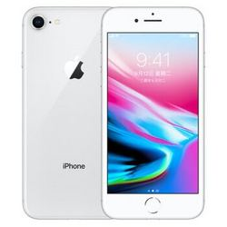 Apple iPhone 8 智能手机 256GB 全网通 银色