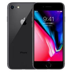 Apple iPhone 8 智能手机 64GB 全网通