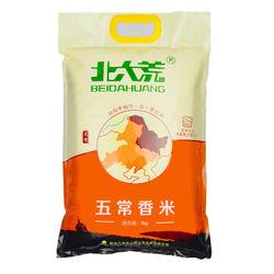 BEIDAHUANG 北大荒 五常稻花鲜香米 5kg *4袋