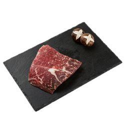 Tender Plus 天谱乐食 澳洲黑毛和牛 雪花牛肉片 200g *7件