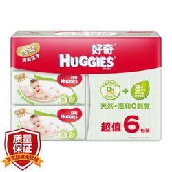 HUGGIES 好奇 金装 婴儿湿巾 80片 6包 *3件