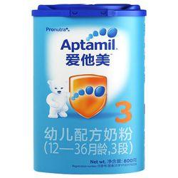 Aptamil 爱他美 幼儿配方奶粉 3段 12-36个月适用 800g