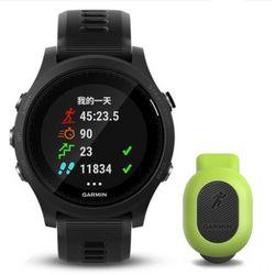 GARMIN 佳明 Forerunner 935 GPS心率铁三腕表RDP套装 日版