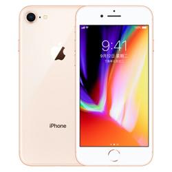 Apple iPhone 8 智能手机 64GB 全网通 金色