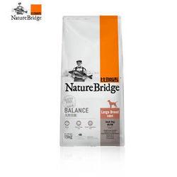 Nature Bridge 比瑞吉 狗粮 大型犬天然成犬狗粮 15kg