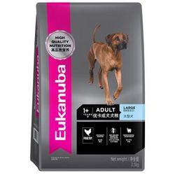 Eukanuba 优卡 大型犬成犬粮 2.5kg *5件