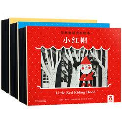 《经典童话光影绘本》(套装3册)+《冰雪奇缘贴纸全收藏》(套装共2册)【已结束】