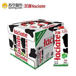 Laciate 兰雀 全脂纯牛奶 1L*12盒 +永和豆浆 原味豆浆粉 1200g*2袋+想念龙须面 180g