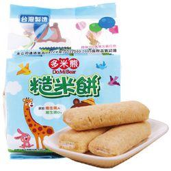 北田 多米熊 糙米饼(牛奶口味)130g *27件