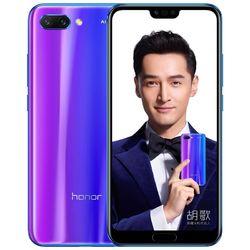 Honor 荣耀 10 AI摄影 4G全网通智能手机 6GB+64GB